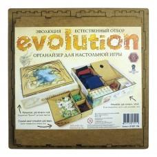 Органайзер для игры Эволюция. Естественный отбор