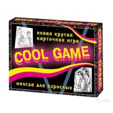 Cool game
