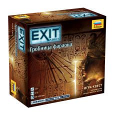 EXIT-КВЕСТ. Гробница Фараона