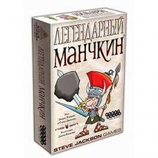 Легендарный Манчкин