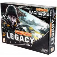 Настольная игра Пандемия: Наследие 2 (черная)