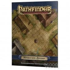 """Pathfinder. Игровое поле """"Деревня"""""""
