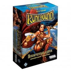 """Runebound. Дополнительное приключение """"Позолоченный клинок"""""""