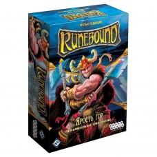 """Runebound. Дополнительное приключение """"Ярость гор"""""""