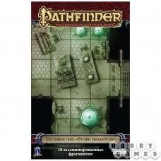 """Pathfinder. Игровое поле """"Отсеки звездолётов"""""""